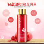 Тонер с экстрактом граната Images Pomegranate Fresh Skin Natural, 120 мл