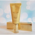 BB-крем MISSHA M GOLD PERFECT COVER B.B CREAM (SPF42/PA+++), 50 мл