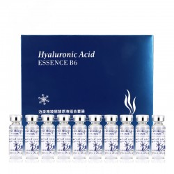 Гиалуроновая кислота BioAqua Hyaluronic Acid Essence B6, набор сывороток, (5мл*10шт)